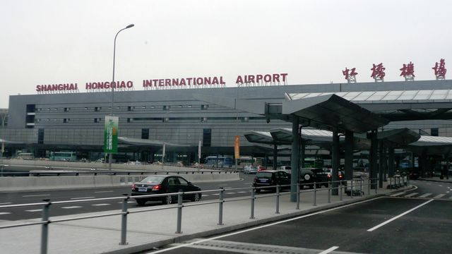 is there free wi fi at shanghai hongqiao international airport